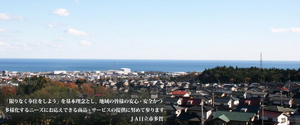 諏訪町からの風景