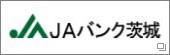 bn_jabanlk_ibaraki_w170