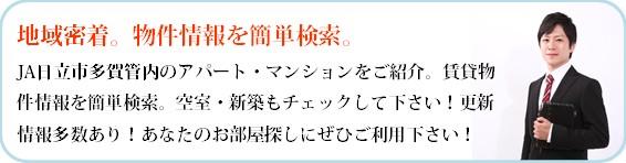 chintai_hukidashi